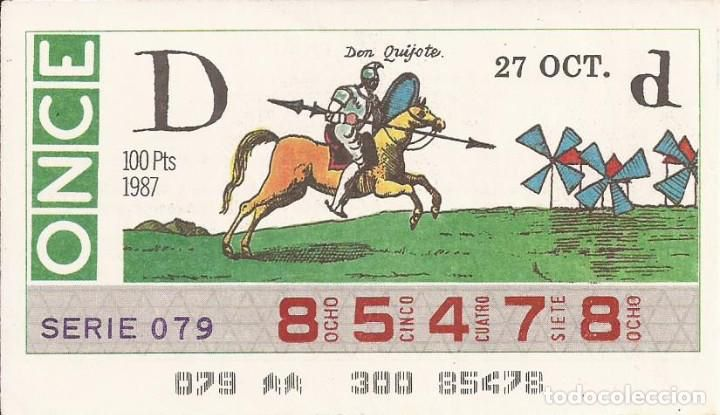 CUPON ONCE - 85478 - SORTEO 27 OCTUBRE 1987 - DON QUIJOTE