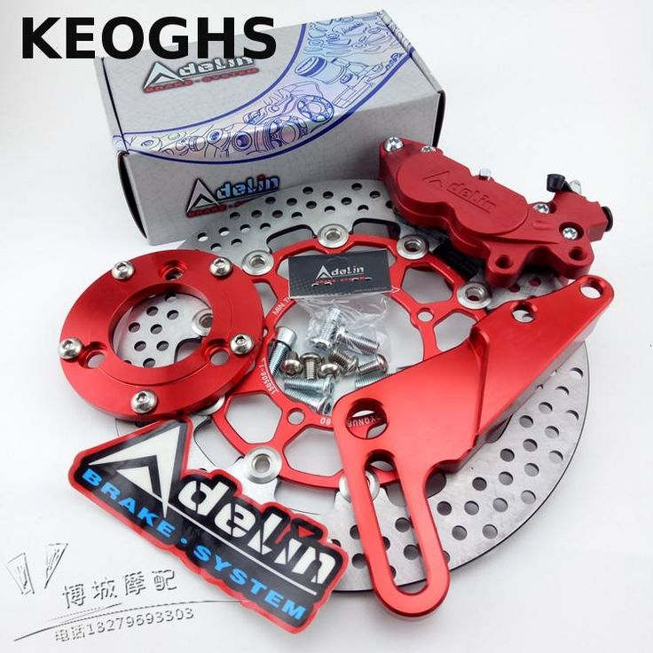 (125.00$)  Watch now  - KEOGHS Motorcycle Rear Brake System With Adapter/bracket And 220mm 260mm Floating Brack Disc For Honda Yamaha Dirt Bike Modify