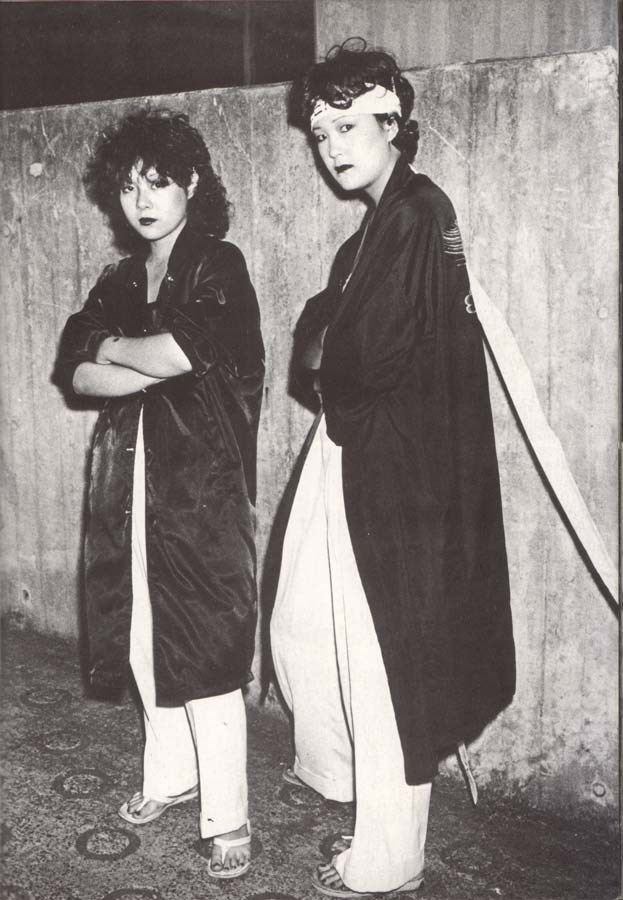 Tokyo girl gangs in the 70s From One Night Carnival by Fumiaki Fukuda, 1979