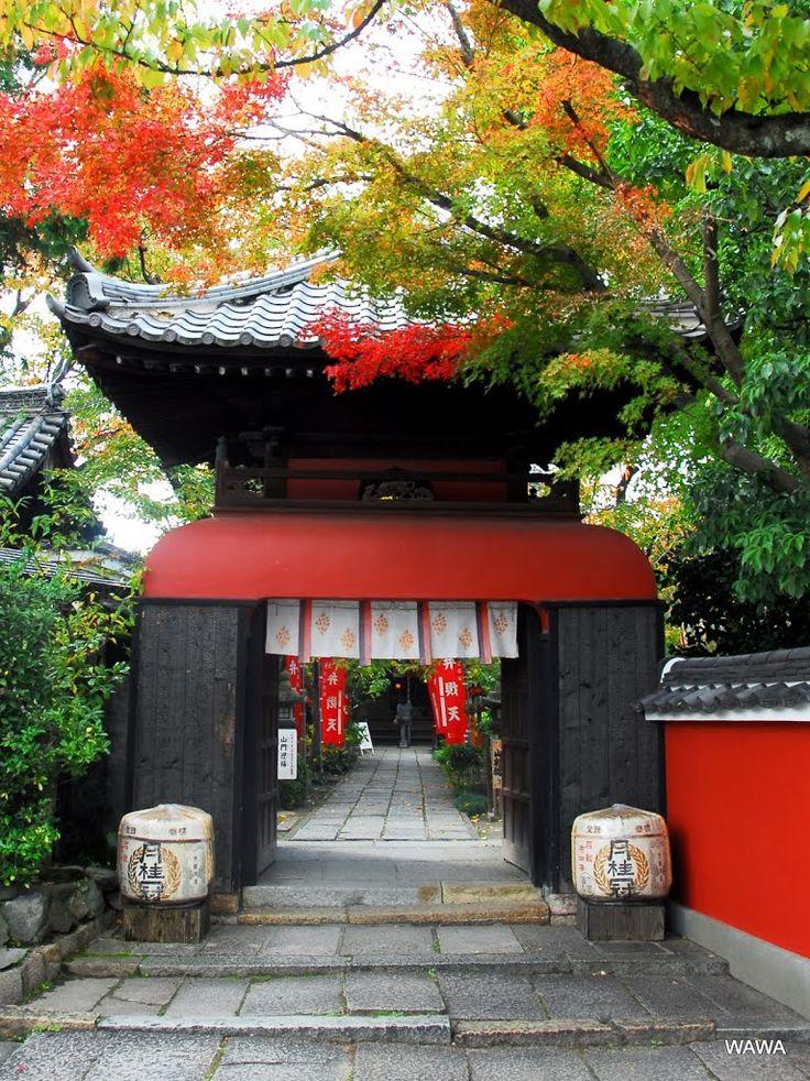Chokenji Temple, Kyoto / 長建寺(京都市伏見区)