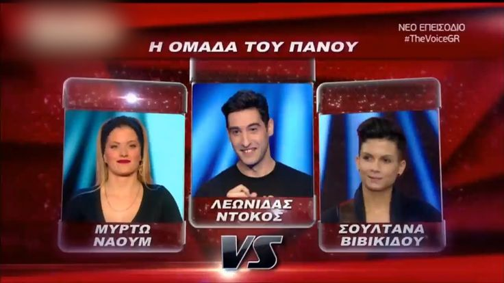 The Voice Of Greece 3-26-01-2017-Knockout Μυρτώ Ναούμ vs Λεωνίδας Ντόκος...