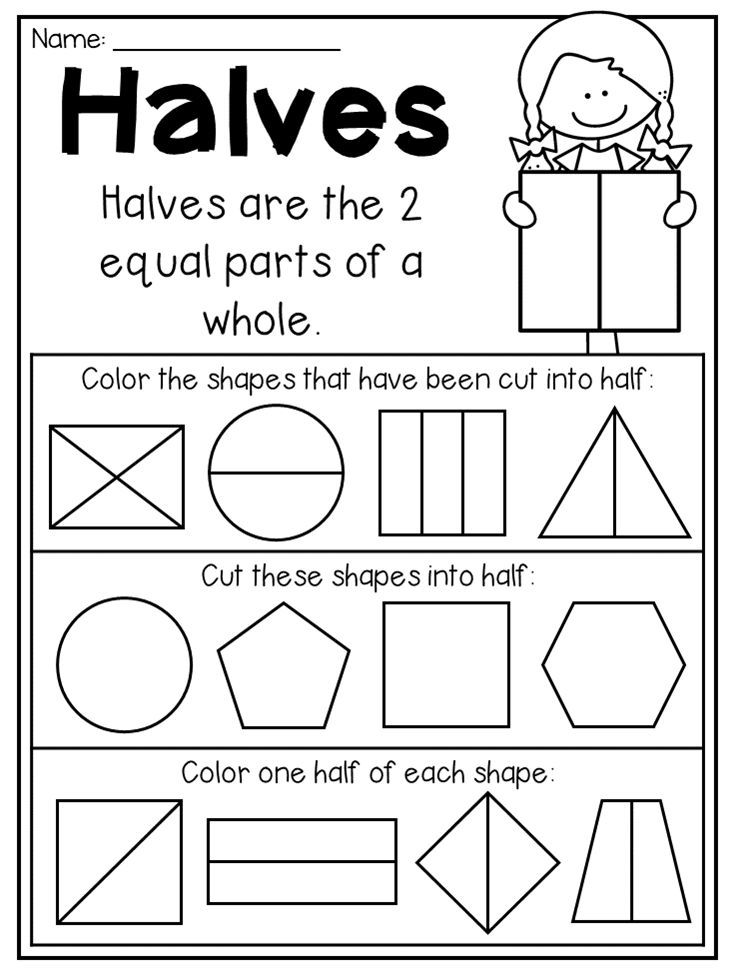 First Grade Fractions And Partitioning Worksheets Distance