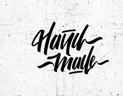 """Check out new work on my @Behance portfolio: """"Hand made lettering."""" http://be.net/gallery/44992411/Hand-made-lettering"""