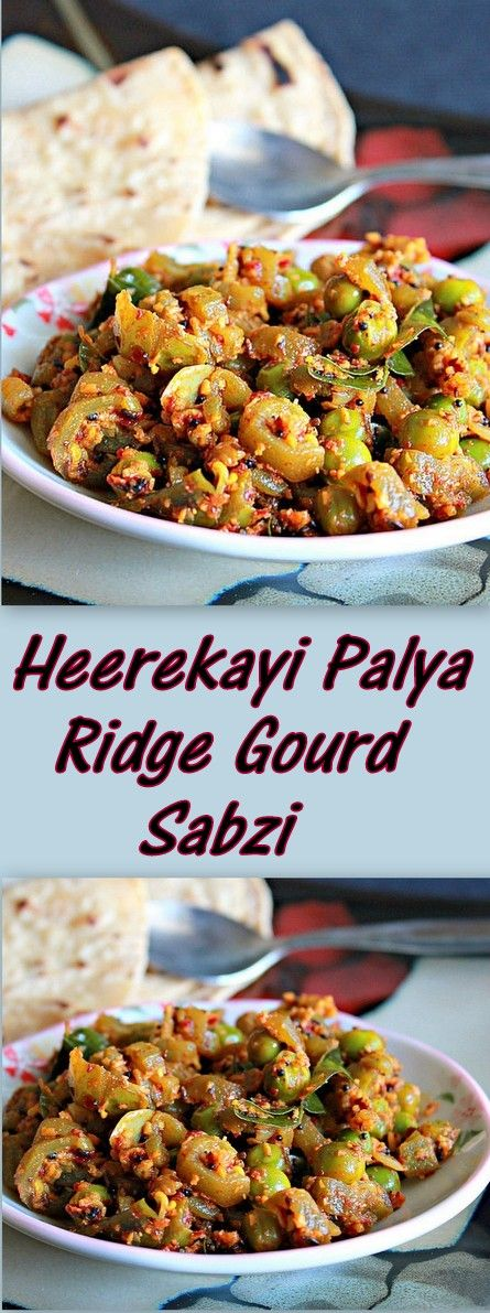 The 227 best kannada recipes images on pinterest cooking food heerekayi palya karnataka style curry with ridge gourd goes well with both forumfinder Choice Image