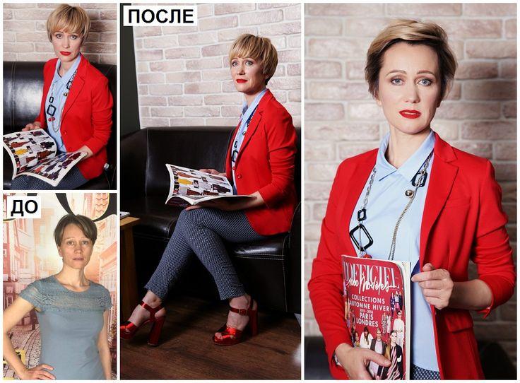 """И очень красивые дополнительные фото образа """"ЖЕНСТВЕННЫЙ ДЕЛОВОЙ"""". Это последний образ для Ольги (проект #ЛабораторияИмиджа г.Одесса). Красная помада - один из элементов образа, которые помогли создать нужное впечатление - привлекательной деловой Женщины! Если вы испытываете трудности с подбором красной помады, читайте эту статью блога #ШколаИмида http://shtogrina.com/node/897  А также приглашаем определить свой цветотип внешности. Имиджмейкер Школы даст вам развернутый ответ по поводу…"""