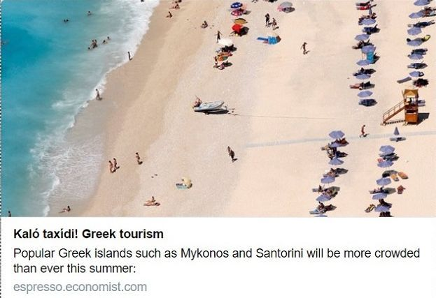 Greek Tourism Makes News in the Economist.