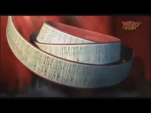 Watch Movie Naruto Shippuden the Movie: Blood Prison (2011) Online Free Download - http://treasure-movie.com/naruto-shippuden-the-movie-blood-prison-2011/