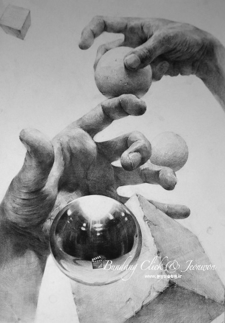 박민우 선생님의 손 소묘 잘그리는 방법 강의! 클릭전원 [분당입시미술학원]  소묘선생님하면 박민...