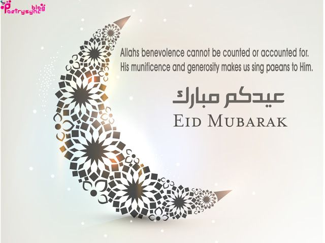 Eid Mubarak in Advance Quotes for Friends with Eid Images | Poetry
