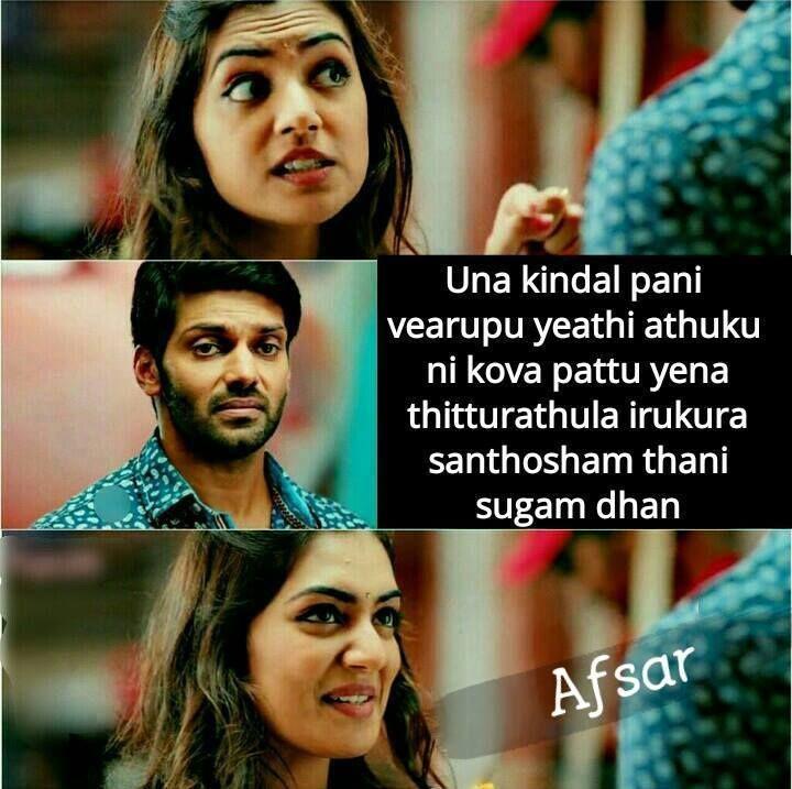 Raja Rani Hd Wallpapers With Quotes R 233 Sultat De Recherche D Images Pour Quot Tamil Movie Funny