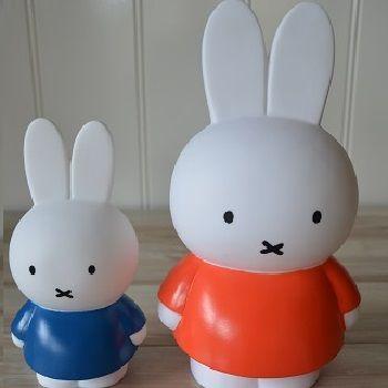 Miffy Money Box Medium $25.95 #sweetcreations #baby #toddlers #kids #keepsakes