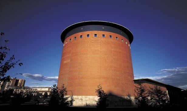 Planetario. Consulta su agenda en www.agenda.navarracultural.com
