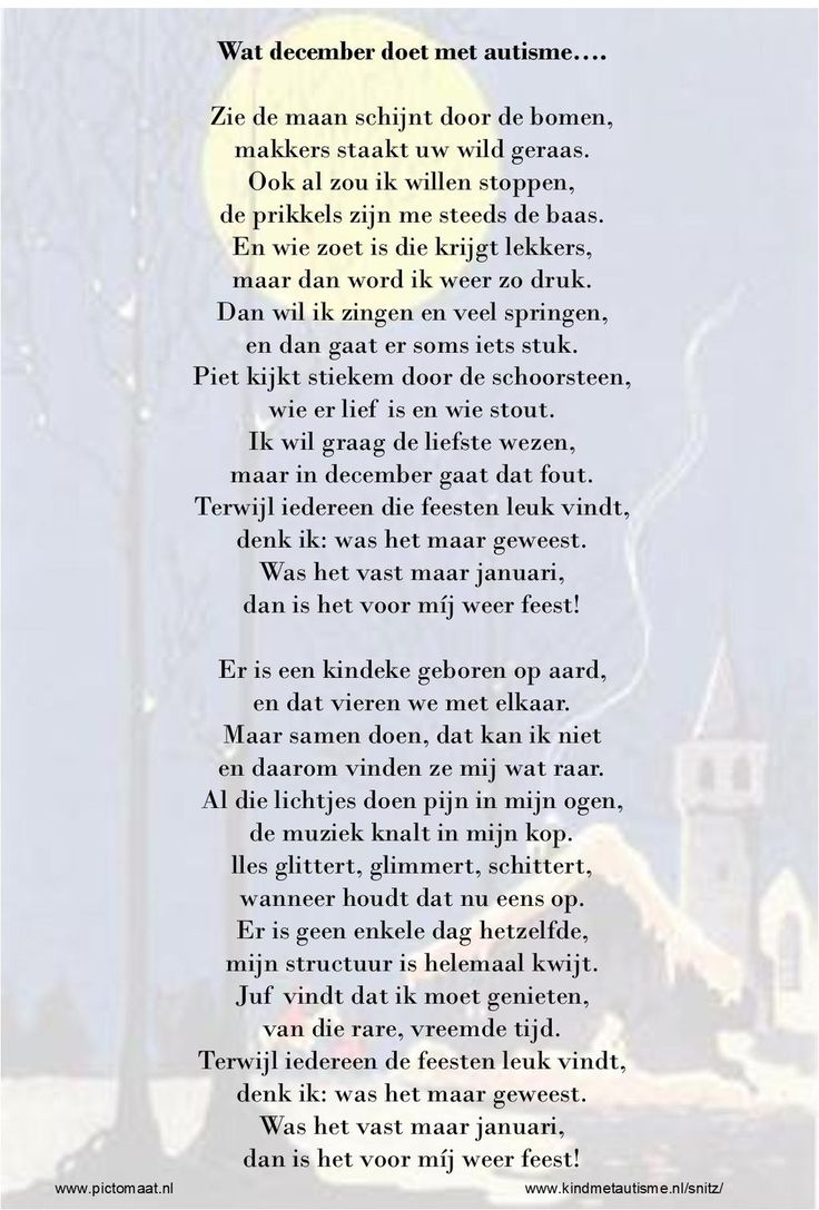 "Om bij stil te staan! ""@PICTOMAAT: Gedicht: Wat december doet met autisme http://www.pictomaat.nl """