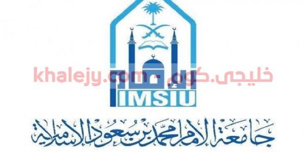 ننشر لكم اعلان وظائف جامعة الإمام للرجال والنساء والتي أعلنت عنها جامعة الإمام محمد بن سعود الإسلامية في جميع التخصص In 2021 Gaming Logos Home Decor Decals Atari Logo