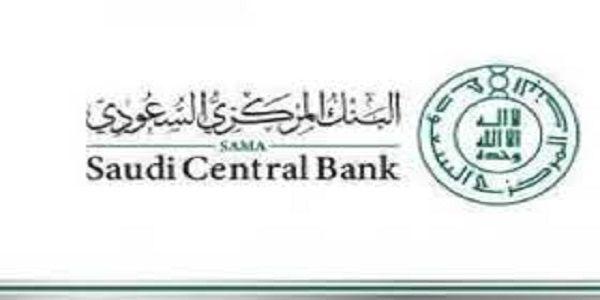 في الأونة الاخيرة كثر البحث عن المشروع الخاص بالدولتين السعودية والإمارات ويتساءل العديد من الناس عن تقرير نتائج مش Central Bank Calligraphy Arabic Calligraphy