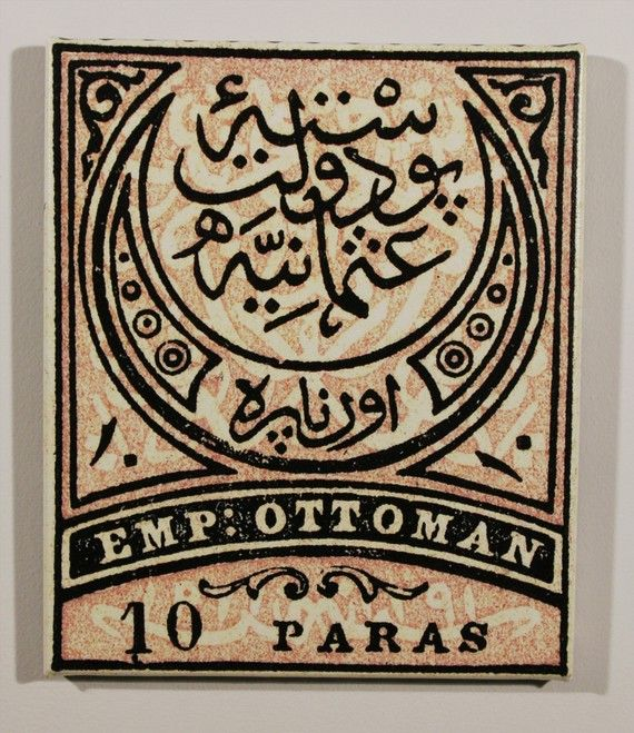 1876 ottoman empire postage stamp enlarged on canvas #history