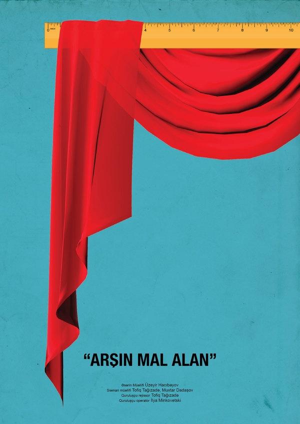 Azerbaijan Films Film Posters Minimalist Movie Posters Film
