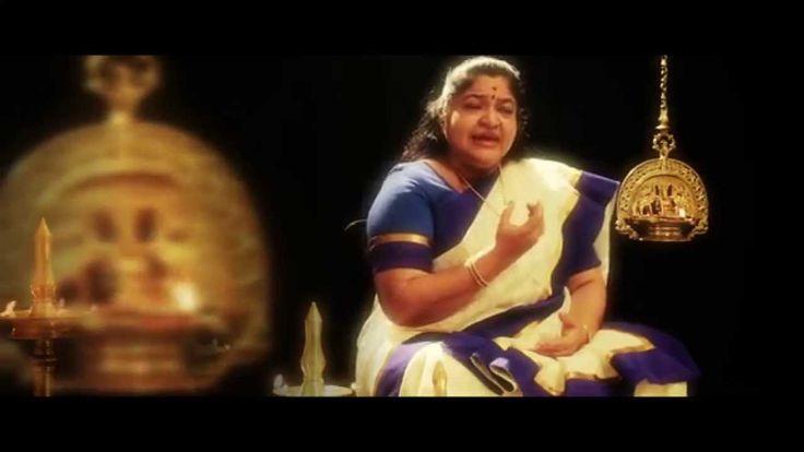 Harivarasanam Vishwamohanam   K S Chithra   Complete Version   Hindu dev...