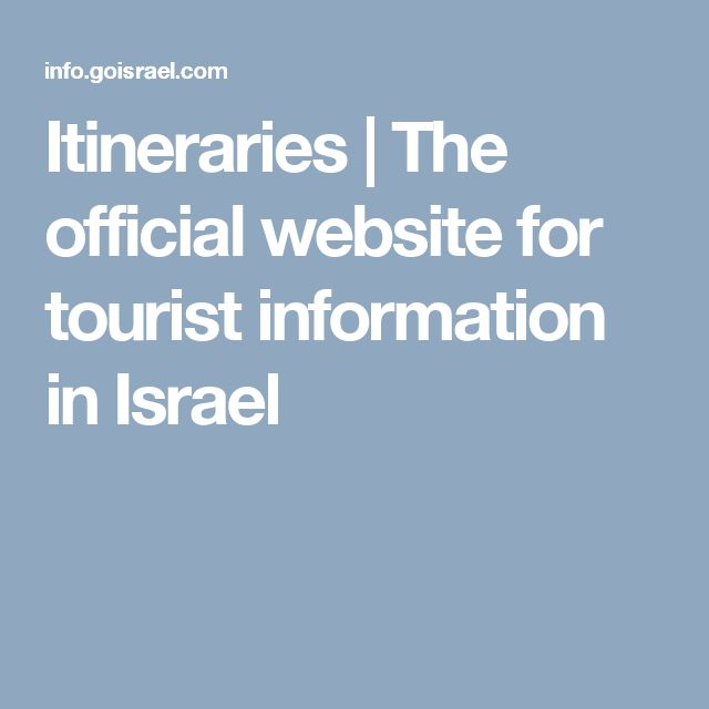 Itineraries | The official website for tourist information in Israel