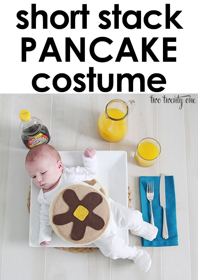 DIY short stack pancake costume!  No sew AND less than $10 to make!