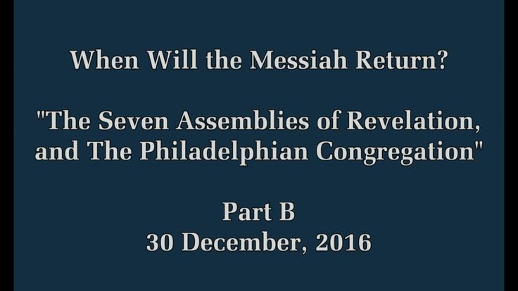The Philadelphian Congregation (Audio) - 30 December, 2016