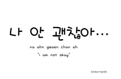 hangul korean words and phrases pinterest i am and
