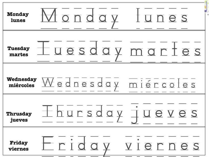 103 best Free Spanish Worksheets images on Pinterest ...