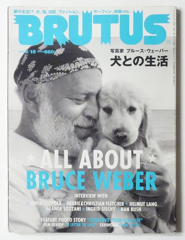 BRUTUS: All about Bruce Weber 写真家ブルース・ウェーバー 犬との生活