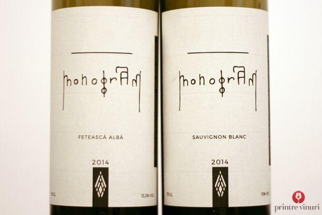 Monogram, Unicom Production: Feteasca Alba 2014 & Sauvignon Blanc 2014. #WinesofRomania