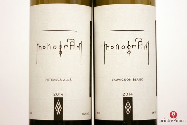 Monogram, Unicom Production: Feteasca Alba 2014 & Sauvignon Blanc 2014. #WinesofRomania