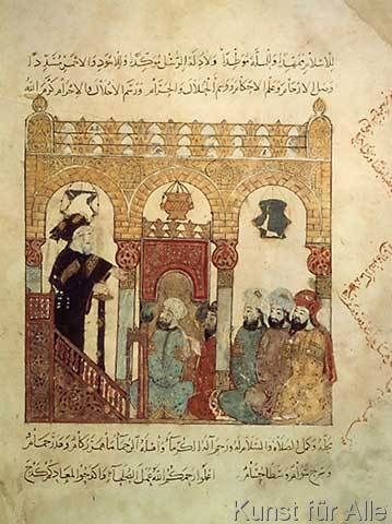 Jehan Abu Zaid