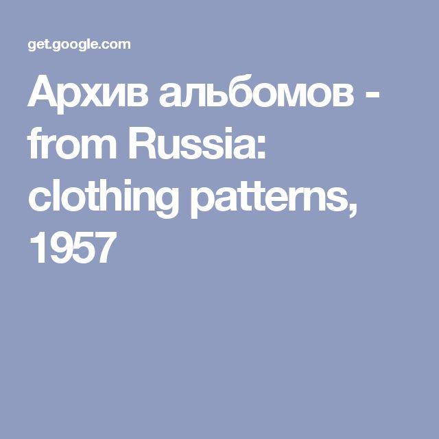 Архив альбомов - from Russia: clothing patterns, 1957