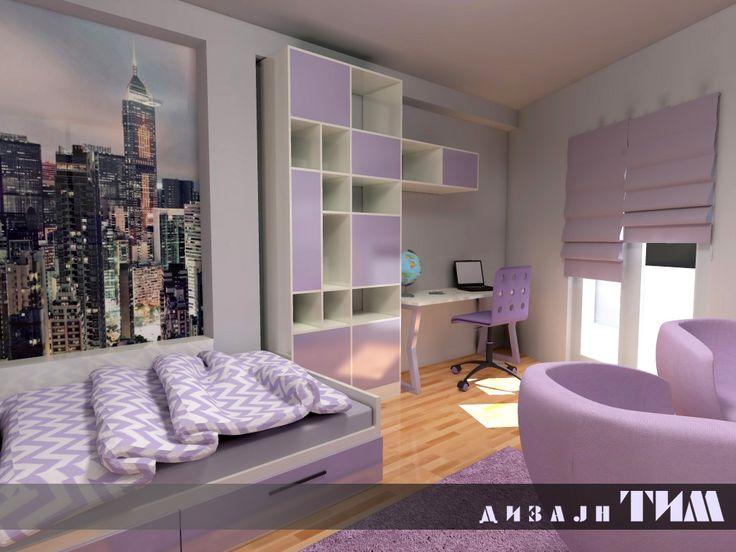 Purple Kids Room Interior Design Apartment 75m2 Kumanovo Pinterest