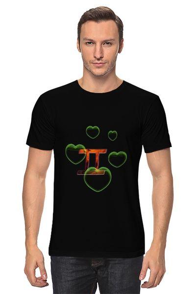 """Футболка """"Романтичный гороскоп - знак близнецы."""" от Hatulia"""
