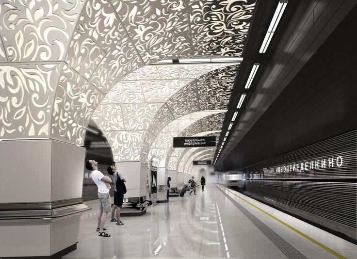 Anuncian finalistas para diseñar estación de Metro en Moscú