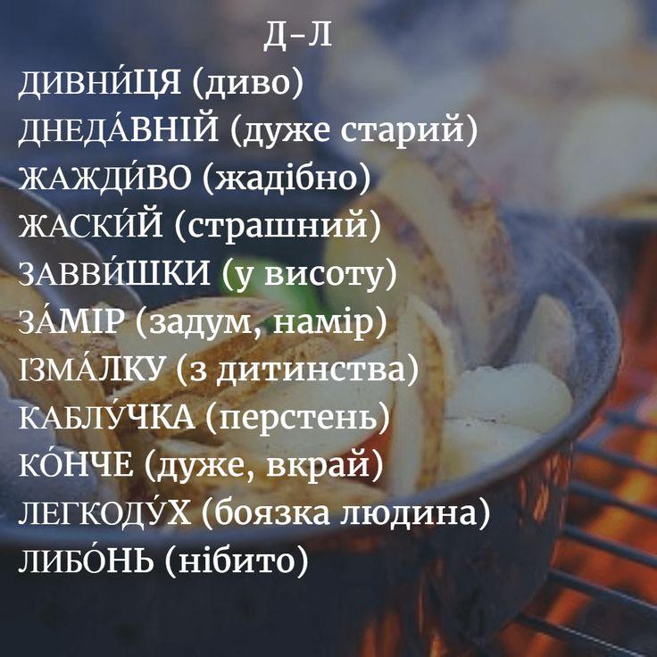 | slovnyky.com.ua