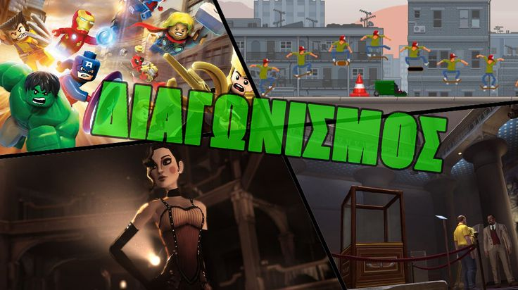 Διάφορα παιχνίδια για PS4, PS Vita και Xbox 360