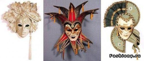 Царство масок / венецианские маски своими руками