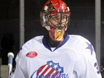 Atlanty Mytischi vs Chaika Nizhny Novgorod Ice Hockey Live Stream - Minor Hockey League MHL