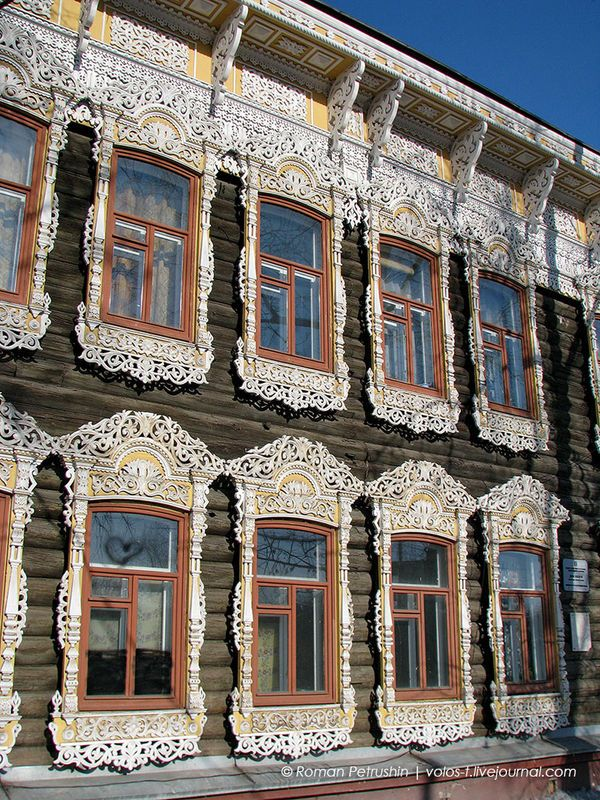A house in Tomsk