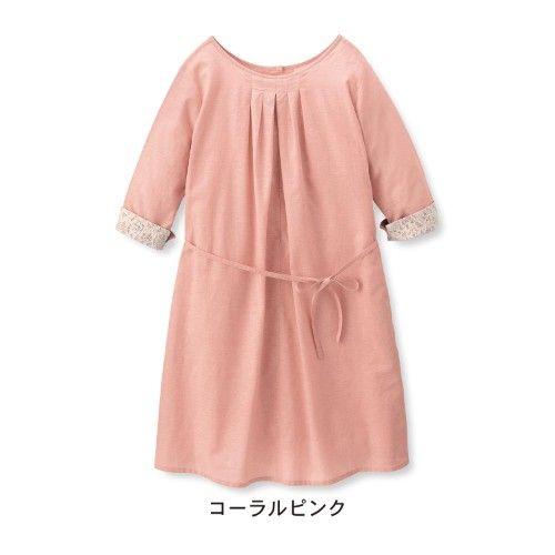 【産前・産後・授乳口付】マタニティ2WAYワンピース