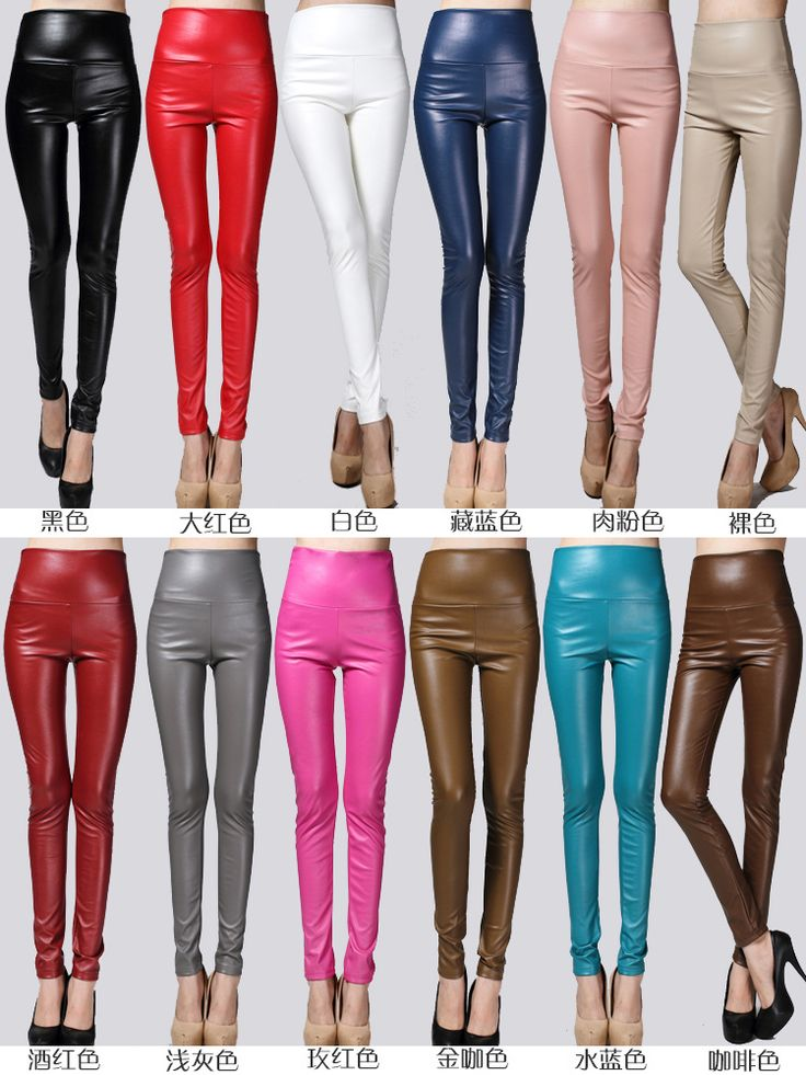 PU кожаные штаны женские брюки узкие кожаные штаны 2015 осенью и зимой был долговязый талии женщины бархатные леггинсы плюс тонкий брюки ноги прилив - Taobao