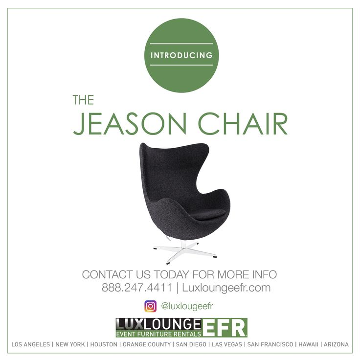 JEASON-CHAIR #FURNITURE #DESIGN #LUXURY #RENTAL  #DECORATION #LUXLOUNGREEFR #WWWELDACHAIR