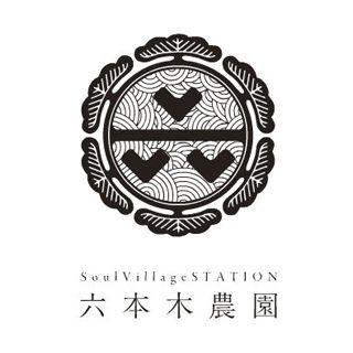 Japanese logo 六本木農園のロゴマーク。 「農業実験レストラン!」を掲げるなかなか面白い取り組みです。