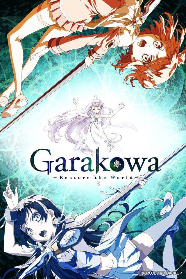 Crunchyroll Garakowa Restore the World Episodios