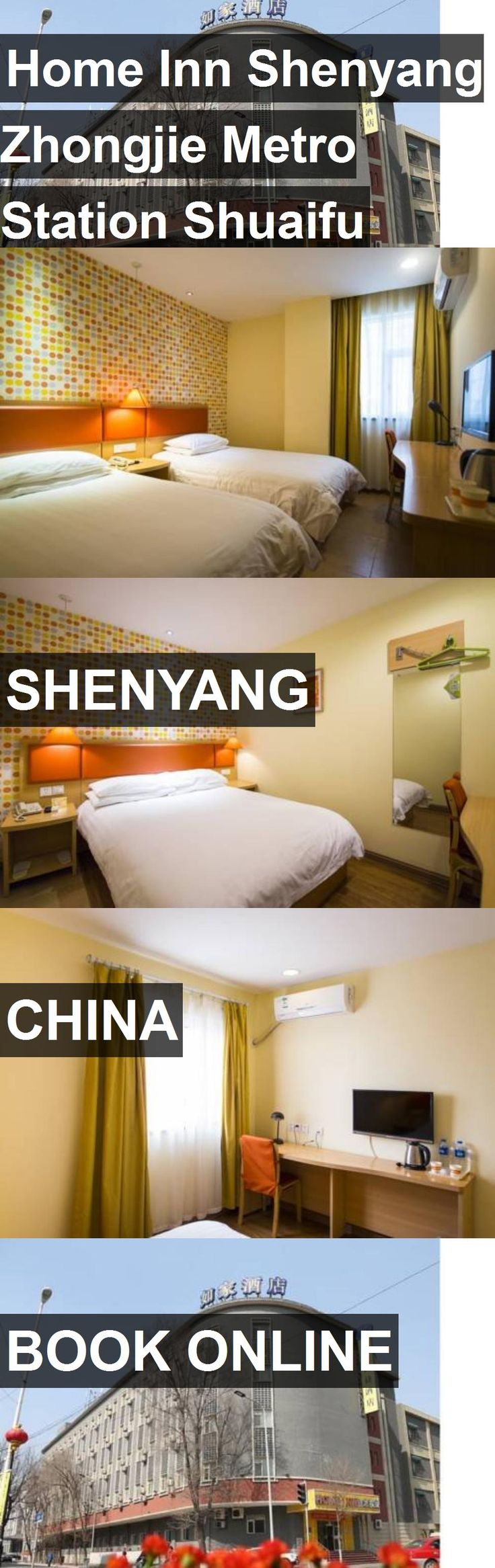 Hotel Home Inn Shenyang Zhongjie Metro Station Shuaifu in Shenyang, China. For more information, photos, reviews and best prices please follow the link. #China #Shenyang #travel #vacation #hotel