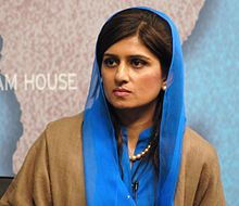 Hina Rabbani Khar, former Foreign Minister, Pakistan