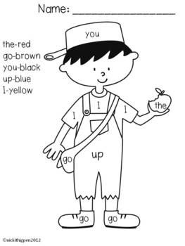 Johnny Appleseed Sight Word Coloring Sheet - can also white out sight words and replace with numbers for number recognition (color by number)