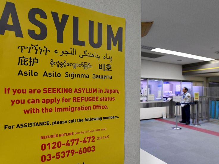 Best 25 refugee status ideas on pinterest i can haz funny country reluctant to take migrants despite ageing population japan saw its highest ever number of applicants for refugee status in 2016 at 10901 stopboris Image collections