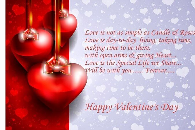 Best Valentines Day Poems 2016
